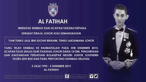 Al Fatihah Keatas Tunku Abdul Jalil