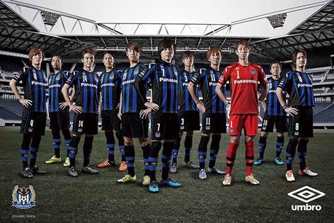 Bangkok United 1-1 JDT (penalti 4-5) Piala ACL Gamba Osaka