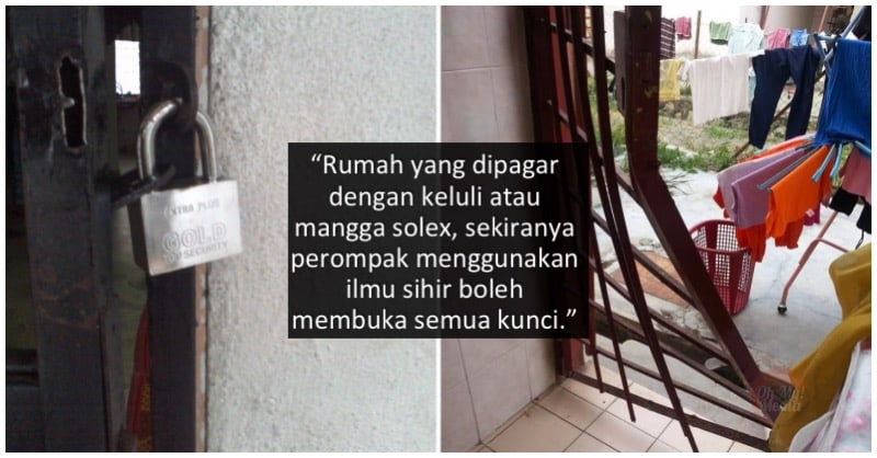 Pernah Tak Kita Pagar Rumah Kita Secara Fizikal Dan Pendinding Ayat Al Quran