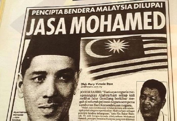 Mengenang Jasa Mohamed Bin Hamzah – Pencipta Jalur Gemilang