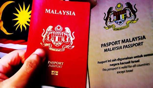 Anda Dah Boleh Renew Passport Secara Online, Ini Caranya Sangat Mudah