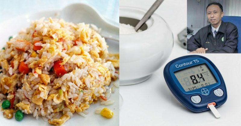 Pesakit Diabetes