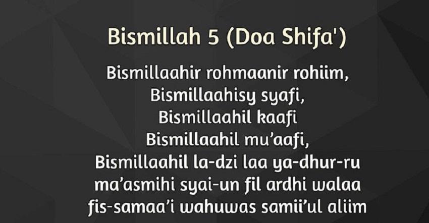 Bismillah 5